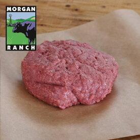 モーガン牧場ビーフ プレミアム 内臓入り 牛ひき肉 340g 最高品質 アメリカンビーフ 熟成 グラスフェッド グレインフィニッシュ ホルモン剤不使用 抗生物質不使用