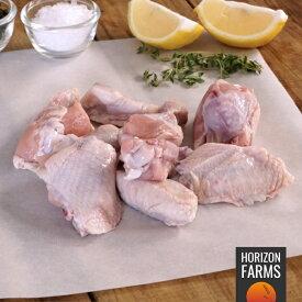 ニュージーランド産 有機 オーガニック チキン 手羽中・手羽元 500g 高品質 フリーレンジ 放し飼い 鶏肉