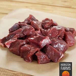 ニュージーランド産 ベニソン 鹿肉 角切り 煮込み用 450g 高品質 ホルモン剤不使用 抗生物質不使用