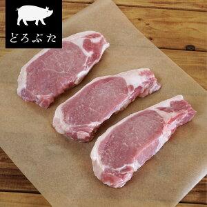 北海道十勝 放牧豚 ロース ステーキ 500g 高品質 北海道産