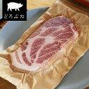 北海道十勝 放牧豚 肩ロース しゃぶしゃぶ用 スライス 高品質 (200g) 北海道産