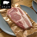 北海道十勝 放牧豚 リブロース しゃぶしゃぶ用 スライス 高品質 (200g) 北海道産