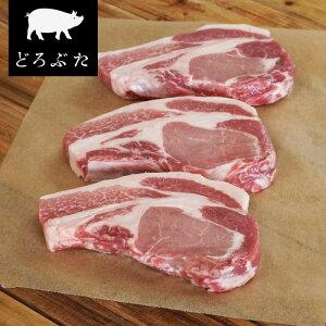 北海道十勝 放牧豚 リブロース ステーキ 900g 高品質 北海道産