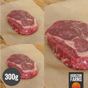 ニュージーランド産 アンガス ビーフ リブアイ ステーキ 肉 300g×3 合計900g 無農薬 グラスフェッド グレインフィニッシュ ホルモン剤不使用 抗生物質不使用 遺伝子組換え飼料不使用 送料無料