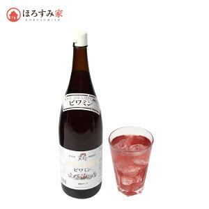 【送料無料】健康ぶどう酢 ビワミン1800ml びわ葉エキス 飲みやすい ブドウ酢 す