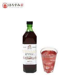 【2本購入で送料無料】健康ぶどう酢 ビワミン720ml びわ葉エキス 飲みやすい ブドウ酢 す