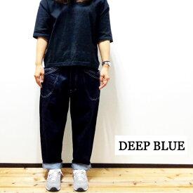 【送料無料】DEEP BLUE(ディープブルー)ワイドルーズガーデニングパンツ /No.72842 日本製