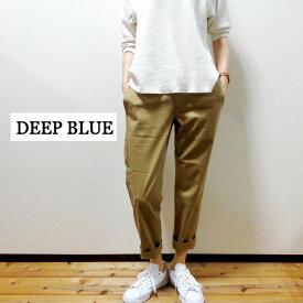 【SALE】DEEP BLUE(ディープブルー)20/12綿麻コーマツイルスレッチテーパード チノパンNo.72488