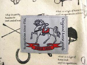 帆布リュックサック〜forEquestrian〜シンプルで大容量のリュックサック【宅配便のみの発送】