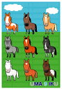 馬のイラストレーターおがわじゅりポストカード〜UMA9IKU〜馬が9頭で・・・ウマクイクヽ(^◇^*)/【ゆうメール便可】