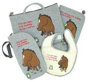 馬とカエル・ボトルホルダースウェット素材フェルトアップリケイラストおがわじゅりホースシューオリジナル※メール便は1個まで、ラッピングの場合は宅配便