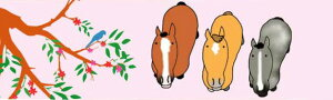 おがわじゅりの馬イラスト・ボールペン【青い鳥】BP11≪ヤマトメール便可≫