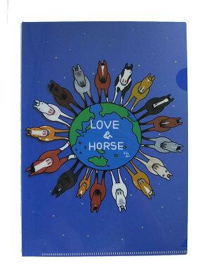 クリアファイルA5【〜LOVE&HORSE・馬は地球を救う?!〜】おがわじゅりイラスト1枚入り