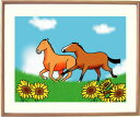 額付きイラスト〜仔馬とひまわり〜馬のイラストレーター おがわじゅり 直筆サイン入り送料無料