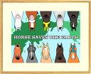 額付きイラスト 〜HORSE SAVES THE EARTH〜馬のイラストレーター おがわじゅり 直筆サイン入り送料無料