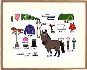 額付きイラスト〜ILOVEKEIBA〜馬のイラストレーターおがわじゅり直筆サイン入り送料無料