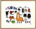 額付きイラスト 〜I LOVE JOBA〜馬のイラストレーター おがわじゅり 直筆サイン入り送料無料