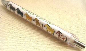 おがわじゅりの馬イラスト・ボールペン【毛色いろいろ】BP08≪ヤマトメール便可≫