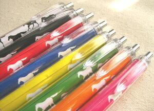 おがわじゅりの馬イラストうまくいくボールペン全8色(ばら売り)馬が9頭で・・・馬9ウマクイク【ヤマトメール便可】