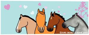 おがわじゅりの馬イラスト・ボールペン【LOVEAIR】BP03≪ヤマトメール便可≫