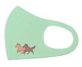 ツインラン♪マスク(ミントグリーン)洗えるマスク・吸汗速乾おがわじゅりイラストマスク 1枚売りセットではありません2頭の馬が楽しく走っているワンポイントイラスト馬柄マスク 選べる3サイズ ポリウレタンマスク※マスクケースは別売りです※