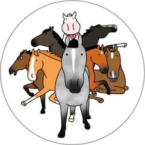 可愛い馬のデザイン【8レンジャー】おがわじゅりイラストマスククリップマスクに付けたりノートや手帳のワンポイントアクセサリーにも