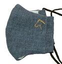 馬の横顔マスク:デニム風リネン麻・ブルー使い捨てない布マスク・制菌おがわじゅりイラストモチーフ刺繍ワンポイント馬柄マスク 男女…