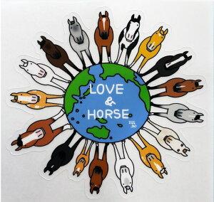 LOVE&HORSE〜馬は地球を救う?!〜馬のイラストレーターおがわじゅりステッカー【ゆうメール便OK】