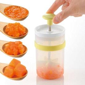 リッチェル 離乳食 らくらく時短 調理セット 【Richell】 離乳食 時短 簡単 便利 調理器具 ベビー 赤ちゃん ベビーフード