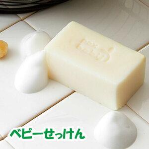 【本日全品ポイント2倍♪】【送料無料】 パックス pax ベビーソープ 5個セット 石鹸 赤ちゃん ベビー 植物性 パーム油 マカデミアナッツ油 保湿 乾燥 しっとり