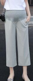 hortensia マタニティ ワイドパンツ 【 グレー M L XL XXL 】 8分丈 ガウチョパンツ ゆったり 大きいサイズ お腹カバー 調整可 カジュアル オフィス ポケット付き パンツ 妊婦 産前産後 ママ レディース 灰色