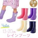日本製 レインシューズ レインブーツ リボンプリント キッズ 長靴 キッズ 女の子 おしゃれ レインシューズ キッズ …