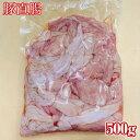 《 九州産 味に自信あり!! 》 安心の 国産 豚 直腸 ホルモン コリコリ 500g 【豚ホルモン 豚腸 豚肉 ホルモン焼き ホ…