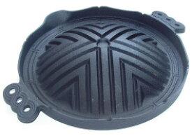 ホルモン鍋(ジンギスカン鍋)