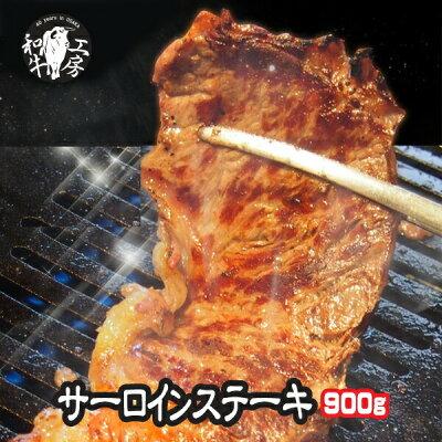 【宮崎県産黒毛和牛】サーロインステーキ6枚約1080g塩コショウ付き