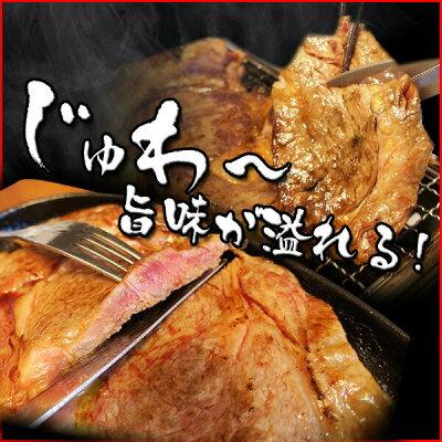 特選和牛切り落とし【厚切り】500g詳細画像2