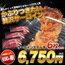 ステーキ 部門売れ筋第1位 宮崎県産 黒毛和牛 サーロインステーキ 150g×6枚 計900g 塩コショウ付きお歳暮 焼き肉 牛…
