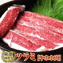 宮崎県産 黒毛和牛 上ホルモン ツラミ 牛ホホ肉 100g もつ鍋 焼肉 バーベキューセット バーベキュー 肉 セット BBQ bb…