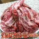 あす楽 宮崎牛 黒毛和牛 カルビ A4 A5ランク限定 600g(200g×3) 特上 国産 和牛 肉 牛肉 バーベキュー セット BBQ 焼…