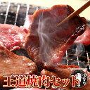 送料無料 あす楽 バーベキューセット 王道4種盛り 3 4人前 1kg バーベキュー 肉 セット 子供 bbq 焼肉 焼肉セット 焼…