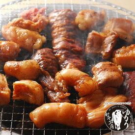 専門卸店の選べるお試し新鮮上ホルモン得得セット 調味料付 あす楽対応 バーベキューセット バーベキュー 肉 セット BBQ bbq 肉 セット バーベキュー 肉 セット