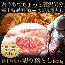 黒毛和牛 リブロースステーキ 卸店還元価格 販売個数限定 宮崎県産 黒毛和牛 リブロース 極上 特選ロース 切り落とし …