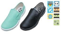 シェフメイトα-7000 弘進ゴム 安全靴 大きいサイズ 29cm、30cm、31cm E0631AA、E0631AC、E0631AD、E0631AB