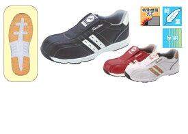 ファントムライトFL-640 弘進ゴム【安全靴】 E0734FX、E0734FY、E0734FZ【大きいサイズあり】