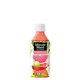 ミニッツメイドピンク・グレープフルーツ・ブレンド 350mlPET 1ケース(24本)