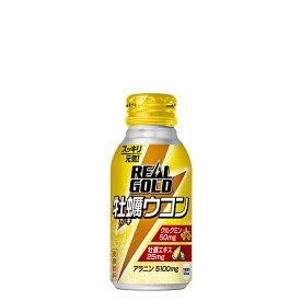 リアルゴールド牡蠣ウコン 100mlボトル缶 1ケース(24本)