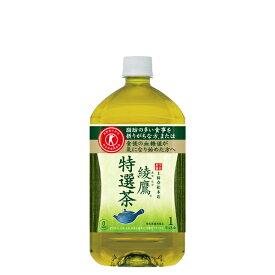 綾鷹 特選茶 PET 1000ml 1ケース(12本)