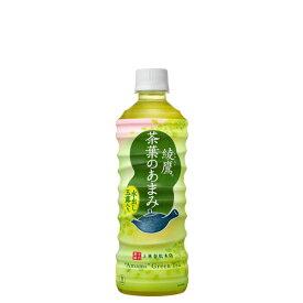 綾鷹 茶葉のあまみ PET 525ml 1ケース(24本)