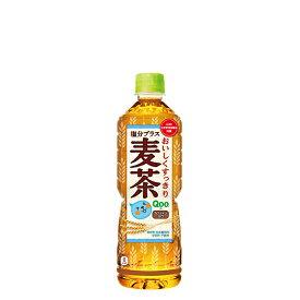 ミニッツメイドクー 塩分プラス麦茶 PET 600ml 1ケース(24本)