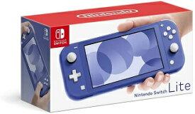 Nintendo Switch Lite ニンテンドースイッチライト ブルー 新品 在庫あり